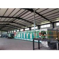 Cheap Electric Paper Egg Tray Making Machine / Industrial Egg Tray Production Line for sale