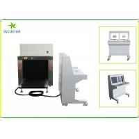 Cheap Windows 7 Tunnel Size 800cm Wide X Ray Baggage Scanner for sale