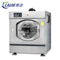 China CE Certificate Hospital Washing Machine / Industrial Laundry Equipment Low Noise on sale