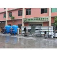 China Industrial Water Purification Equipment / 50000LPH With Water Filter RO Water Machine on sale