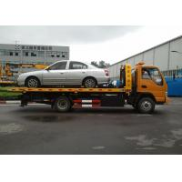 Quality Breakdown Recovery Truck XZJ5060TQZ for highway and city road, treating vehicle wholesale