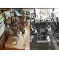 Cheap Single Punch Tablet Press Tdp-1.5 Effecient Pill Production Machine for sale