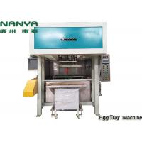 Cheap Eco - Friendly Waste Paper Pulp Egg Carton Machine With Dryer / Egg Tray Forming Machine for sale