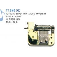 Cheap 12 Note Yunsheng Brand Super Miniature Movement Side Wind-up (Y12M6(G) for sale