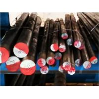 Cheap Hot Rolled Hot Work Tool Steel Turned 1.2344 H13 SKD61 Turned Steel Round Bar for sale