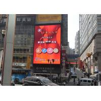 Cheap Full Color Pitch 3mm Led Wall , P3 Led Screen For Advertising Outdoor Lightweight for sale