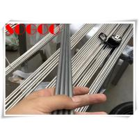 Cheap Nickel N4 Capillary Tube 99.9% Purity Cold Drawing Ready Stock for sale