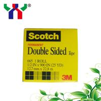 Cheap America 3M 665#Doubleside Tape 12.7mm*22.8mm for sale