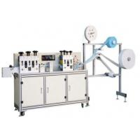 Cheap High Efficiency Face Mask Making Machine With Automatic Counting Function for sale