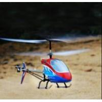 Buy cheap 3 Channel RC Helicopter from wholesalers