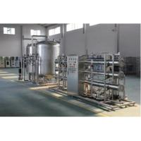 Cheap SS304 / SS316 Material Industrial Drinking Water Purification Systems Compact Conformation for sale