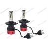 Buy cheap Anti Glare 4800LM 6500K LED Headlight / H4 LED Headlight Bulb For Automotive from wholesalers