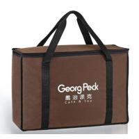 Buy cheap I - 15 Cooler Bag from wholesalers