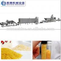 Cheap CE Certificate Industrial Nutrition Artificial rice processing line /making machinery/extruder for sale