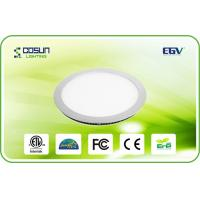 Cheap 8 Inch Energy Saved Ip50 Dimmable Led Downlights , 240 Diameter Led Downlight for sale