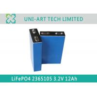 Buy cheap best quality factory OEM 3.2V 12Ah 2365105 LiFePO4 battery for power storage and from wholesalers