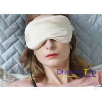 Buy cheap Electric Heated Cotton Silk Eye Mask with USB Controller Aromatherapy Eye Mask from wholesalers