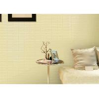 Cheap Geometric Printing PVC Modern Removable Wallpaper For Living Room for sale