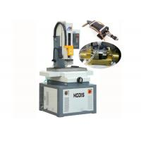Cheap Super EDM Hole Drilling Machine Fast Processing Speed And Low Consumption for sale