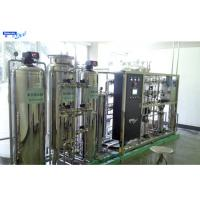 Cheap Automatic Reverse Osmosis Water Treatment System 250-100000 lph Production Capacity for sale
