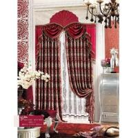 Quality b q curtains ready made buy from 2073 b q for B q living room curtains