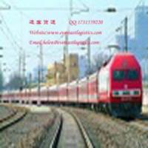 Cheap Railway Transportation From Shenzhen To Ulan Bator(331084) for sale