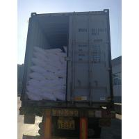 Cheap Precipitated Silica/White Carbon black for Feed,Tire ,Coating, Tooth Grade manufacturer in for sale