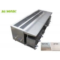Cheap 40khz Heated Blind Ultrasonic Cleaner with Water Rinsing Tank and Drying Tray for sale