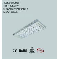 Cheap High power engery saving 300W LED street light with 5 years warranty for sale