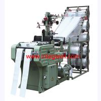 Cheap Narrow Fabric Weaving Machines - Needle Loom for Heavy Webbing for sale