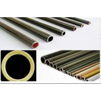 Buy cheap carbon steel material 3/16 size  wall thickness 0.7mm car brake line tube for sale from wholesalers