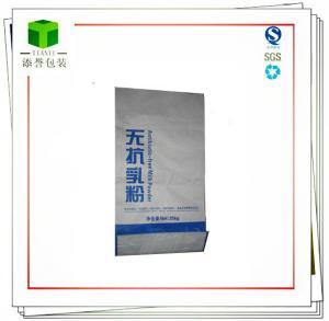Buy cheap Square bottom bag for Skimmed Milk Powder,creamer from wholesalers