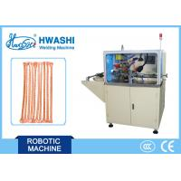Cheap Automatic Wire Welding Equipment Adjustable Welding Length For Copper Braided Wire for sale