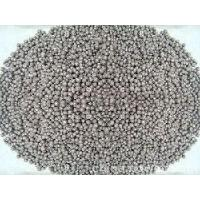 Cheap Calcium Metal for sale