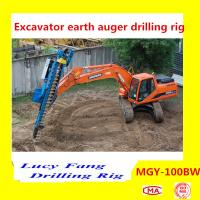 Cheap China Hot Multifunction MGY-100BW Excavator Mounted Earth Auger Foundation drilling rig for sale