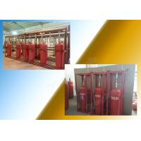 Cheap Single Zone 5.6Mpa Hfc227Ea Fire Suppression Systems For Cargo Hold for sale