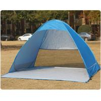 Buy cheap sun shade beach shelter from wholesalers