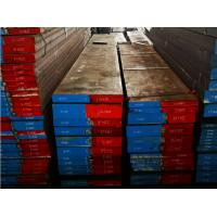 Cheap Cold Work Mould D2 SKD11 1.2379 Steel Flat Bar for sale