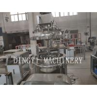 Cheap Multi Functional Vacuum Emulsifying Mixer With PLC Touch Screen Control for sale