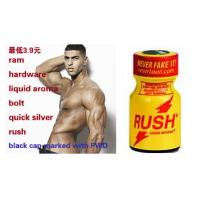 Buy cheap Rush Poppers Gay Sex Products Liquid Incense Easier Anal Sex from wholesalers