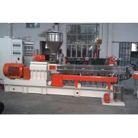 Cheap 500 kg/h output Twin Screw Extruder PP Flakes bottles Recycle Making Machine for sale