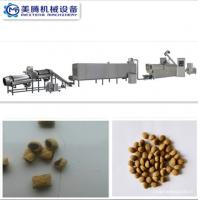 Cheap Animal Fodder Making Machine/dog/cat/fish food making machine/Dry Dog Food Machine for sale