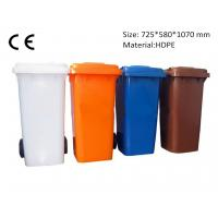Cheap 725*580*1070 mm  Exported  plastic waste bins for sale
