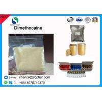 Cheap Local Anesthesia Drugs Dimethocaine Base For Dentistry And Ophthalmology Dimethocaine HIC 553-63-9 For Pain Killer for sale