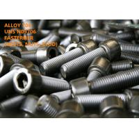 Buy cheap UNS N09706 High Performance Alloys High Mechanical Strength Nickel Iron Chromium from wholesalers