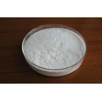 China Zinc Oxide Powder Personal Care Raw Materials , Zno Raw Materials For Cosmetics on sale