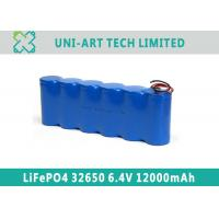 Buy cheap 6.4V Customized A quality battery pack 32650 12Ah LiFePO4 for digital devices from wholesalers