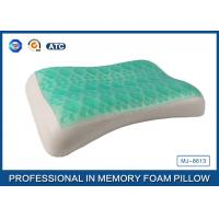 Cheap Wave Contour Shape Cooling Gel Memory Foam Pillow For Adults Good Sleep for sale