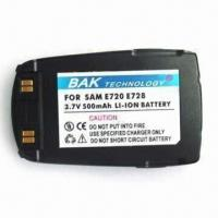 Cheap Mobile Phone Battery, Suitable for Samsung E720/E728 for sale