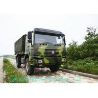 Cheap SINOTRUKMilitary 4x4 Heavy Off-road Cargo Trucks All Wheel Drive with EURO III Standard for sale